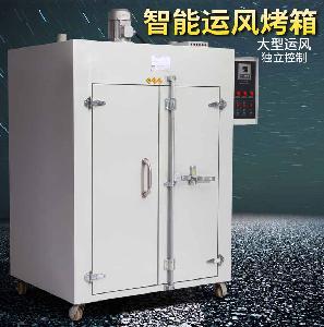 适用于大面积高产量电子业的运风式干燥箱