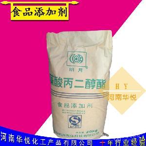 华悦供应食品级海藻酸丙二醇酯