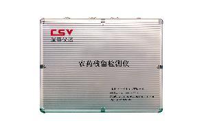 CSY-N5农药残留检测仪