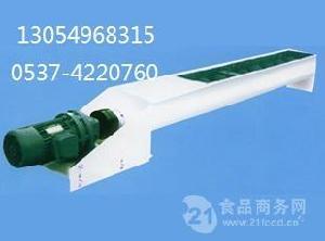 螺旋输送机 小型面粉机械螺旋输送机 小型面粉机械螺旋输送机价格