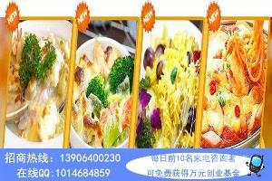 湖北开一家焗芝恋焗式小吃加盟店多少钱