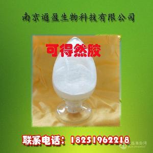 凝结多糖 热凝胶可得然胶生产厂家