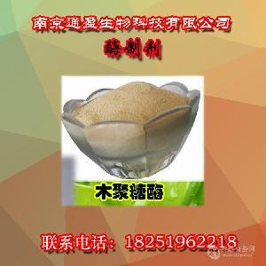 食品级 木聚糖酶