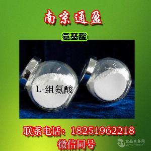 食品级 L-组氨酸