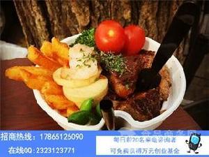 北京开家吃货壹号牛排杯小吃加盟店要多少钱