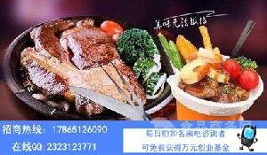 云南开家芭努特主题小吃店加盟要多少钱