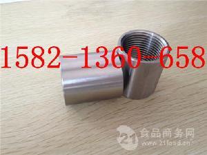 304不锈钢抛光圆管内螺纹直通接头G3/4