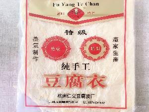 杭州厂家直销 东坞山手工豆腐皮 豆腐衣 豆油皮 豆制品 125g/包