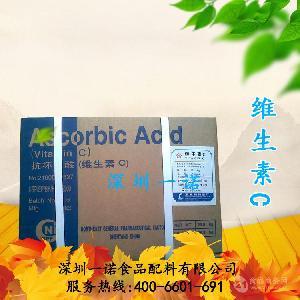 抗氧化剂 维生素C  食品级 护色剂 抗坏血酸 质量保证