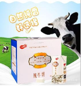 三剑客纯200ml*12盒整箱牧场早餐奶高温灭菌全脂新鲜牛奶