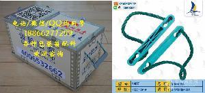 青岛市木箱铁提手4
