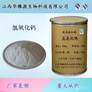 食品级氢氧化钙用途与品牌