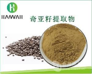 奇亚籽提取物10:1奇亚籽浓缩粉 含膳食纤维蛋白质