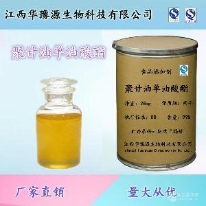 食品级聚甘油单油酸酯用途与品牌