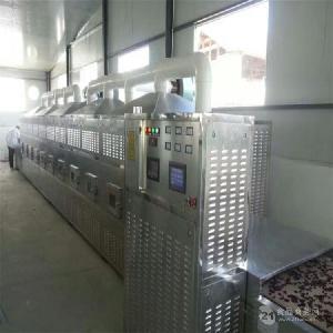 西安圣达微波葡萄干杀菌干燥设备的优势