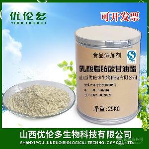 食品级乳酸脂肪酸甘油酯