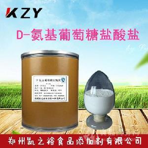D-氨基葡萄糖盐酸盐生产厂家