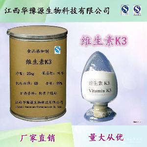 食品级维生素K3用途与品牌