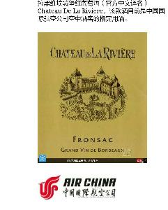 原瓶原装进口红酒 法国大河城堡干红葡萄酒2006 批发