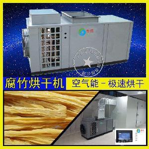 供应泰保TB-ZT-HGJ06腐竹烘干机烘出好效果的节能环保烘干机