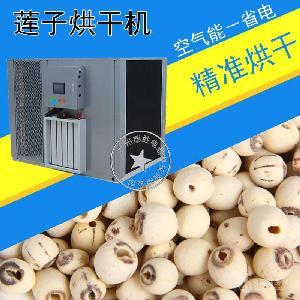 泰保TB-ZT-HGJ06P莲子烘干机  烘干设备 除湿干燥设备 广州