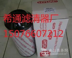 HYDAC贺德克滤芯0060D003BN/HC