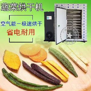 泰保型TB-ZT-HGJ06P豆角烘干机 大蒜生姜片干燥机除湿箱