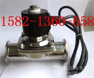 304不锈钢卫生食品级快装卡箍抛光直动式电磁阀DN50