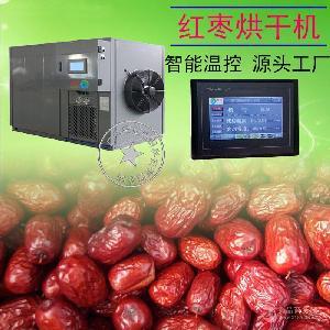 泰保型TB-ZT-HGJ06P红枣  空气能热泵烘干机/设备  智能 节能快速