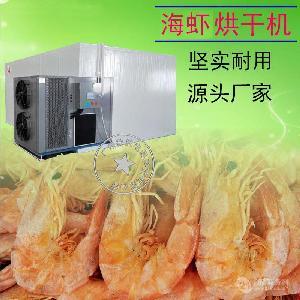 泰保海产品热泵空气能 烘干机 广州厂家