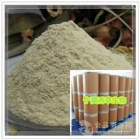 磨盘草提取物/速溶粉/喷雾干燥 提取浓缩粉 价格优惠