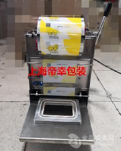 供应冷冻调理食品|盒装封口机|鲜肉托盘封膜机|手压半自动