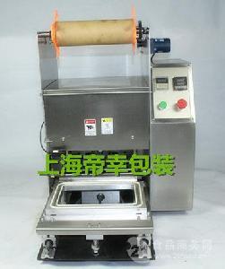 FQK-001全自动快餐饭盒封口机|便当餐盒包装机