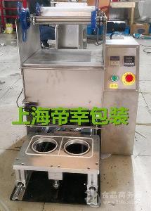 FQK-001冷鲜肉托盘封口机|半成品方便菜包装机|冷冻调理食品