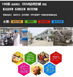 标准化酱料厂家|标准化腌制料厂家|标准化撒料厂家|裹粉厂家|
