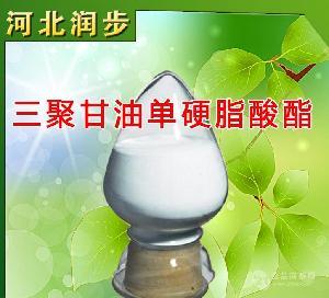 食用三聚甘油单硬脂酸酯用法用量