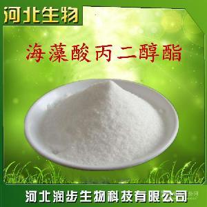 海藻酸丙二醇酯在食品加工中的应用