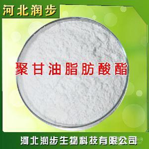 聚甘油酯肪酸酯使用方法