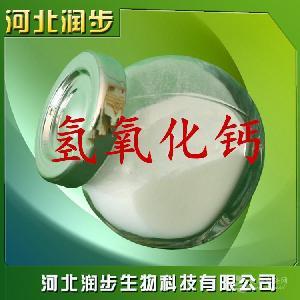 氢氧化钙使用方法