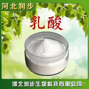 乳酸使用方法
