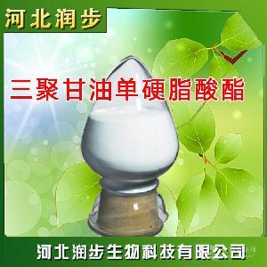 三矛甘油单硬脂酸酯使用方法