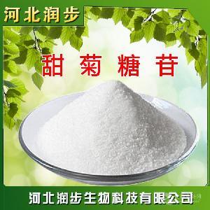 河北润步甜味剂甜菊糖苷