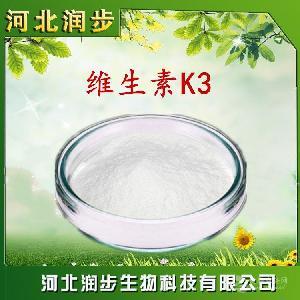 维生素K3使用方法