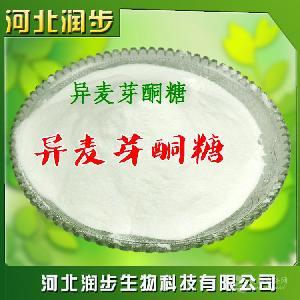 厂家直销食品级甜味剂异麦芽酮糖醇