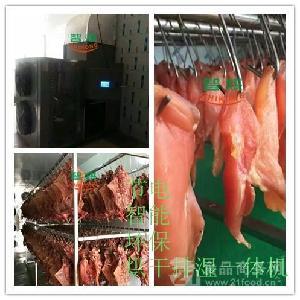 智能控温省电的食品粮食烘房安心