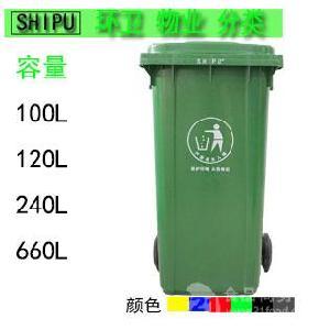 四川地区塑料垃圾桶供应商