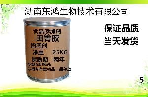 田箐胶食品级 增稠剂   食品添加剂增稠剂