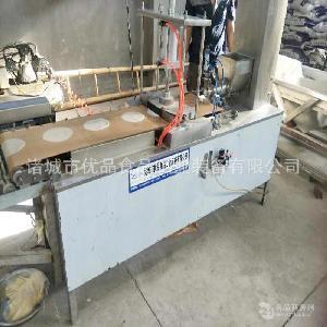 食品级不锈钢气泵型全自动烤鸭饼机厂家