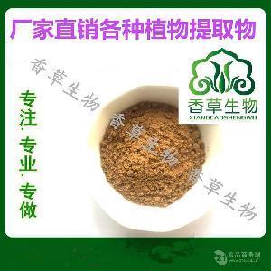 石楠叶提取物  石南叶多糖 石楠叶速溶粉  石楠叶浓缩粉