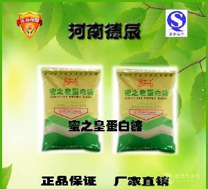 现货供应 食品级 蜜之皇蛋白糖50倍 质量保障 2kg起订